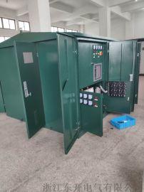 10kvZBW-12美式预装式箱式变电站