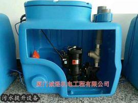 小型污水提升器,诚煜牌小型污水提升器