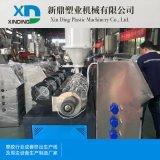 PE塑料挤出机 PVC塑料挤出生产线螺杆挤出机