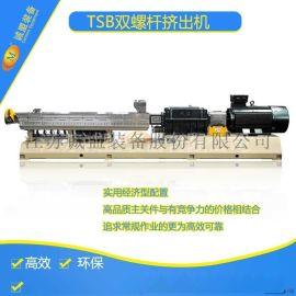 供应PE通信电缆料混炼挤出造粒设备 江苏诚盟