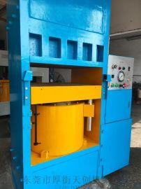 500吨二手框架油压机液压机拼图机