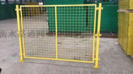 公园桃型柱三角折弯护栏网 园林防护网小区庭院景观护栏铁丝网