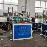 江苏厂家直销25色标挤出机 色标线设备