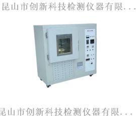 老化机-换气老化试验机     CX-8079