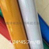 三类反光膜_III类高强级反光膜_厂家