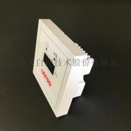 防排烟余压监控器 智能余压传感器 楼梯间压差控制器