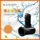 500WQ大流量污水泵廠家直銷_污水泵型號參數