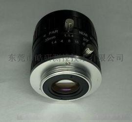东莞皓研工业镜头HY-3514M2