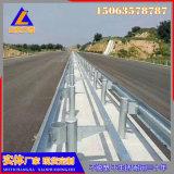 福建乡村公路护栏板供应 来图定制高速公路护栏