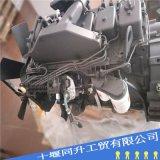 原厂康明斯 6BT 柴油发动机总成