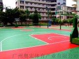 矽PU塑膠籃球場施工建設及材料生產廠家