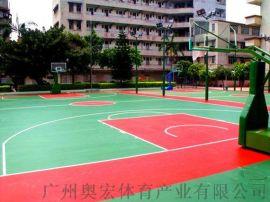 硅PU塑胶篮球场施工建设及材料生产厂家