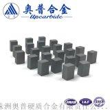 12*8*6.5mm钨钢定制YG6小方块