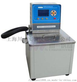 高温循环器CYGX-2030低温恒温槽