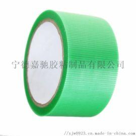 日本养生胶带编织易撕膜建筑涂装地板临时遮蔽保护胶带