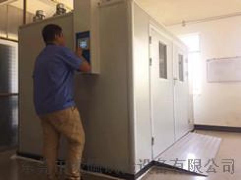 爱佩科技交变步入式高低温试验室