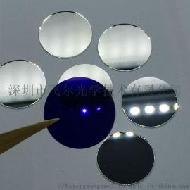 深圳飞尔冷热/平面/ 直角/ 金属镀膜反射镜片新品