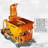 抹石膏机器德式石膏喷涂机设备科研实力强大
