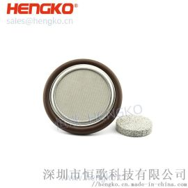 不锈钢小圆形烧结粉末包边过滤片 耐高温烧结滤片