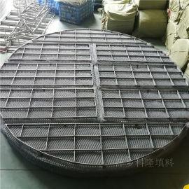 安平县不锈钢丝网除沫器丝网除雾器汽液网丝网除沫器