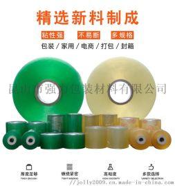 PVC机用膜打包膜收缩膜厂家直销