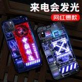鋼化玻璃手機殼來電閃蘋果手機殼發光夜光聲控保護套