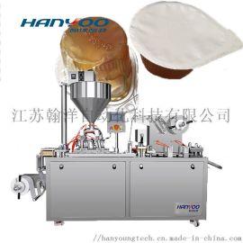 蜂蜜炼乳泡罩包装机 灌装机 泡壳打板机械设备