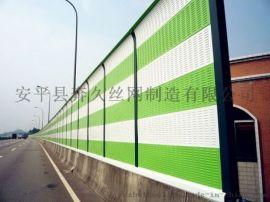 吸声降噪声屏障高速透明隔音声屏障 河北厂家生产