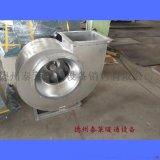 鋼製離心風機4-72-11-2.8A環保設備配套