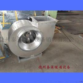 钢制离心风机4-72-11-2.8A环保设备配套