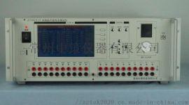 常州中策ZC1681B-ST多路扬声器寿命测试仪