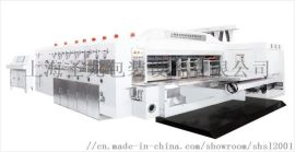 全程吸附高速自动印刷开槽模切机、前缘送纸水性印刷机