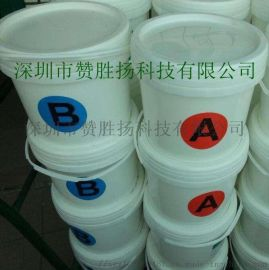 硅胶铂金硫化剂 铂金模压硫化剂 无味低温铂金硫化剂