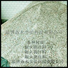 淄博森木节能厂家耐火材料现货供应 镁铝质耐火可塑料