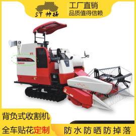 广州帅拓公司定制收割机标签 背负式收割机贴纸 透明不干胶印刷 丝印logo