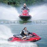 景区海上摩托艇中型水上娱乐设备生产销售厂家直销