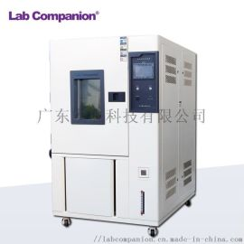 高低温恒温恒湿试验箱多少钱一台