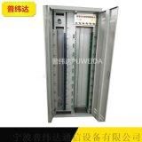 冷轧板ODF光纤配线架