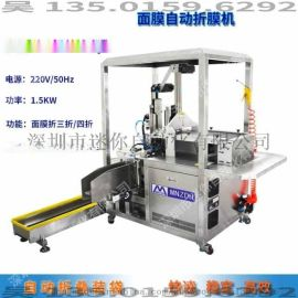 全自动折棉机/小型输送带式折布机/深圳迷你