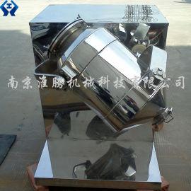 颗粒塑料 三维混合设备 高效率混合机械厂商
