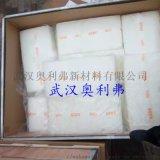 長期供應韓國SK552、三元乙丙橡膠552(EPDM)