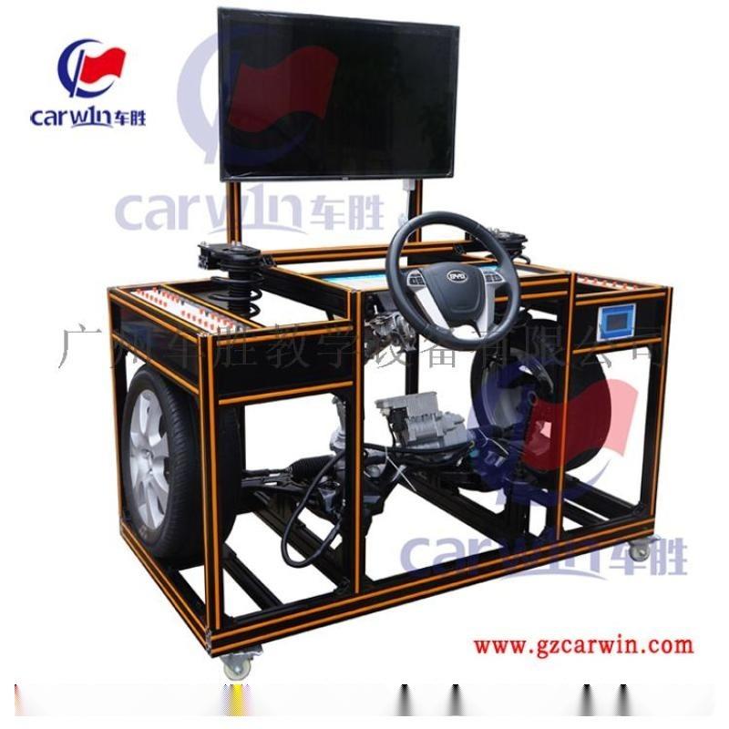 比亞迪E5轉向系統實訓臺 汽車教學設備廠家
