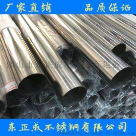广州不锈钢装饰管厂家现货,304不锈钢装饰管
