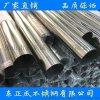 廣州不鏽鋼裝飾管廠家現貨,304不鏽鋼裝飾管