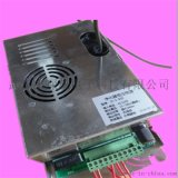 廢氣淨化器專用電源