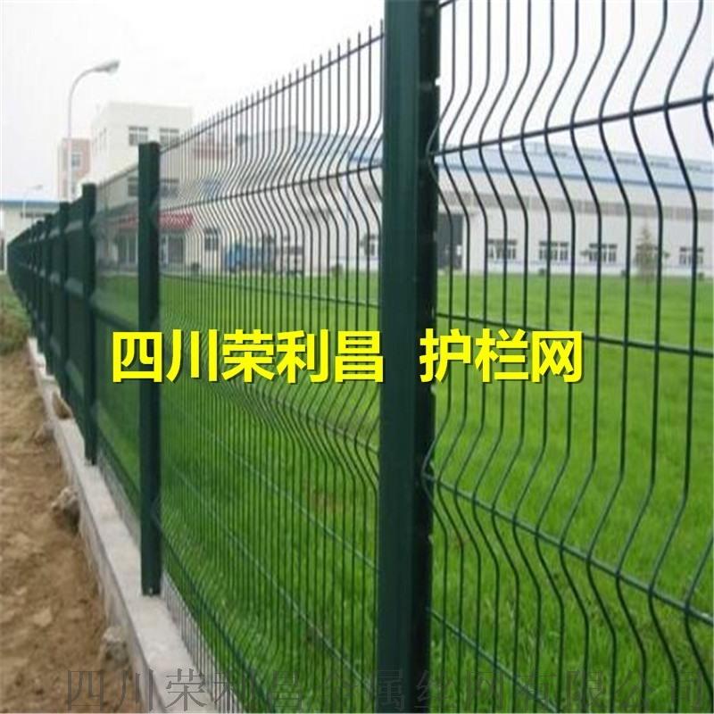 护栏网,成都护栏网厂家,四川护栏网安装