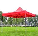 杭州折叠帐篷,折叠帐篷生产厂家,折叠帐篷