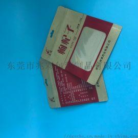 食品铝箔袋,高温蒸煮袋,牛皮纸开窗袋,多层复合袋