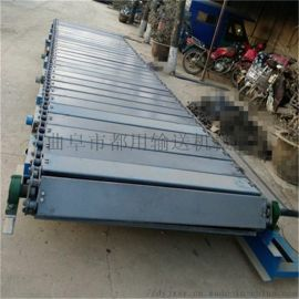 金属链板输送机厂 家电生产线链板输送机 Ljxy