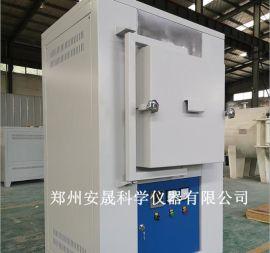 气体保护高温炉 陶瓷纤维箱式实验炉马弗炉